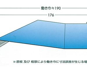 段葺 190-15-V