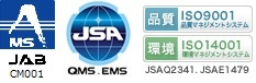 JAB/JSA/ISO9001/ISO14001