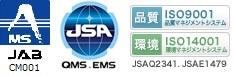 JAB/JSA/ISO9001/ISO14001